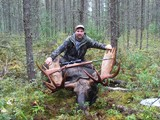 Moose Hunting Private Territory Quebec