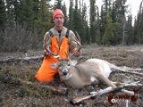 Northern Saskatchewan Whitetail Deer Hunting Outfitters