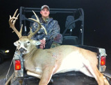 Kentucky Whitetail Deer Hunting