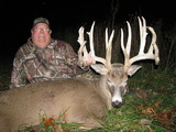 Iowa Trophy Deer Hunting Outfitters.