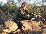 Texas Whitetail Hunts, Trophy Deer Hunting Texas Style.