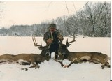 Iowa Trophy Deer Hunting