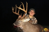 Illinois Deer Hunting Outfitters.