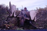 Canadian Moose Hunting Outfitters.