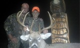 River To River Outfitters, Illinois Whitetail Deer Hunting