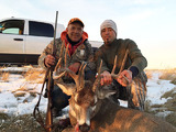 Prairie Highlands Lodge, SD Whitetail Deer Hunts