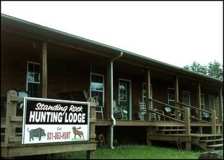 Standing Rock Hunting Preserve